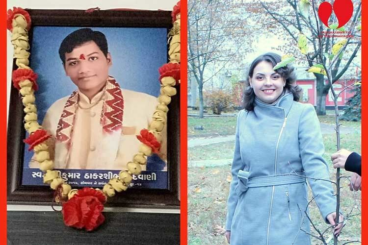 Пам'ять про індійського юнака Раві Давані житиме і в молодій яблуньці, яку Наталія посадила восени на Алеї життя.