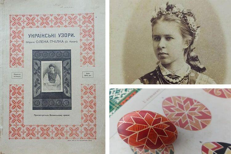 У збірці «Українські узори» Олена Пчілка розмістила кольорові замальовки 22 традиційних писанок і однієї дряпанки.  Леся Українка, до речі, любила прикрашати великодні яйця квітами.