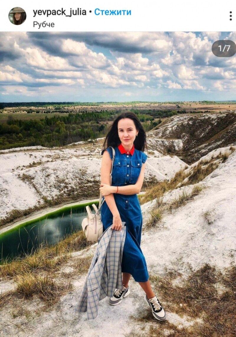 Сфоткатись тут їдуть звідусіль. Фото rivne.rayon.in.ua.