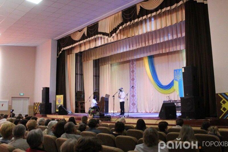 Концерт на честь відкриття відремонтованої глядацької зали. Травень 2029 року.