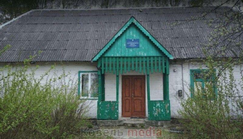Колишня школа с. Комарове.