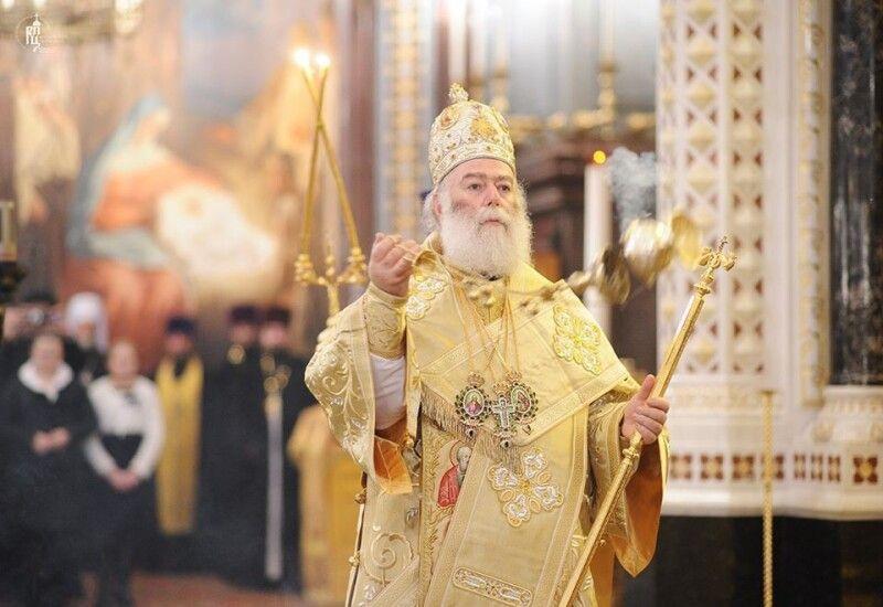 Патріарх Олександрійський і всієї Африки Феодор ІІ.