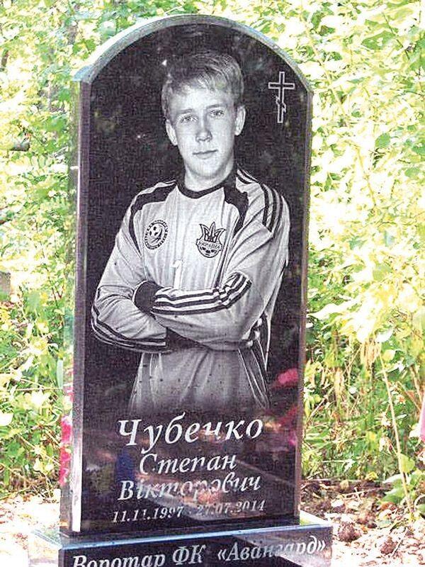 Цей хлопчик міг стати найкращим воротарем України.  І не тільки. Клята війна забрала все...