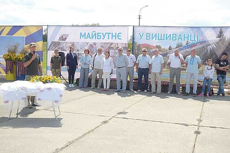 Вони працюють, щоб українські діти були убезпеці.