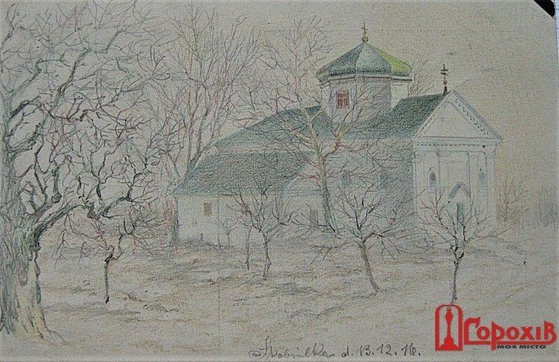 Малюнки Арно Шумана, зроблені в Скобелці більше ста років тому.