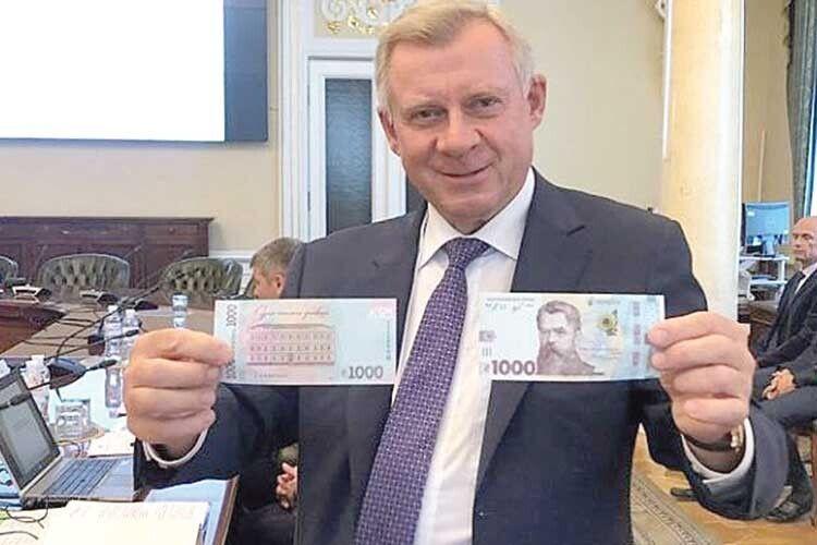 Майбутню банкноту номіналом 1000гривень (зВолодимиром Вернадським) люди охрестили «Яшиною тисячею».