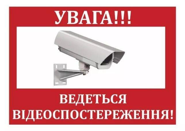 Всі камери виведені на екран монітора чергової частини поліції.