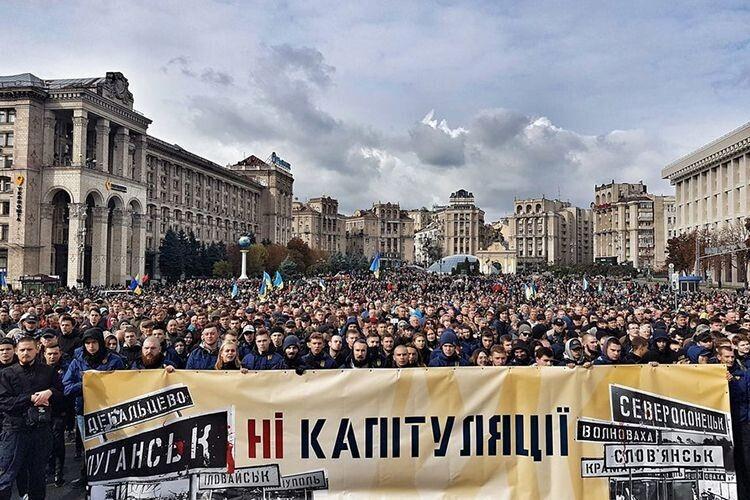 Три парламентські фракції – «Європейська солідарність», «Голос» та «Батьківщина» –  кличуть 8 грудня о 13-й годині на Майдан проти капітуляції.