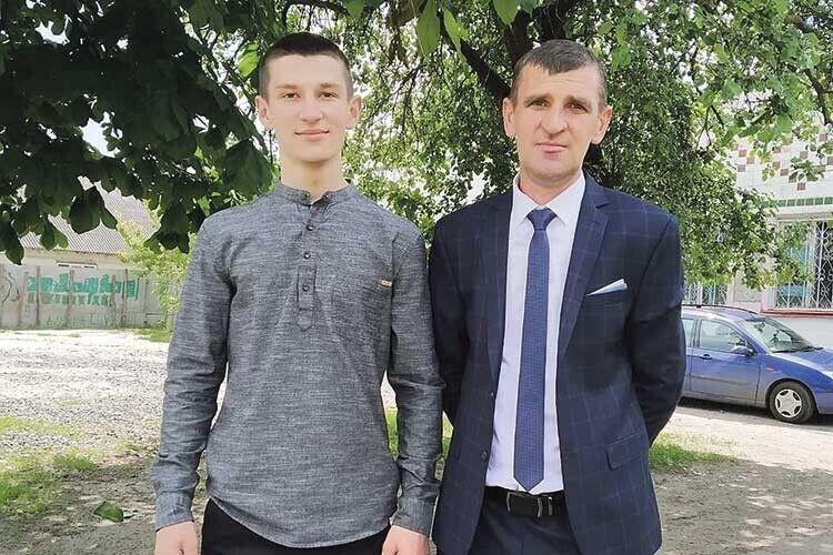 Із сином Олександром.