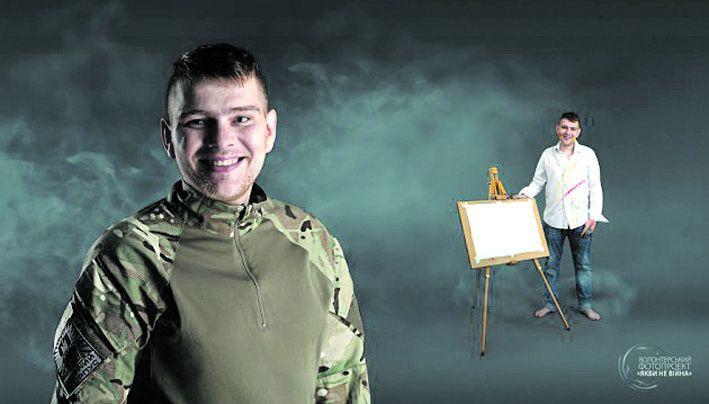 Сергій Димчук («Золотой» Житомир), доброволець.  До війни - художник-реставратор.