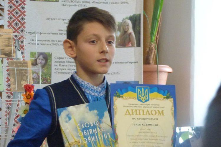 Лауреат конкурсу Владислав Турко,  учень Луцької ЗОШ І-ІІІ ст. №3 читає власний вірш.