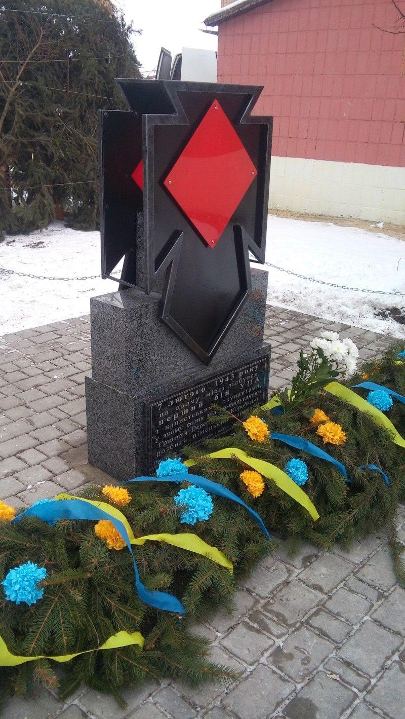 На честь історичної події встановлено пам'ятний знак.