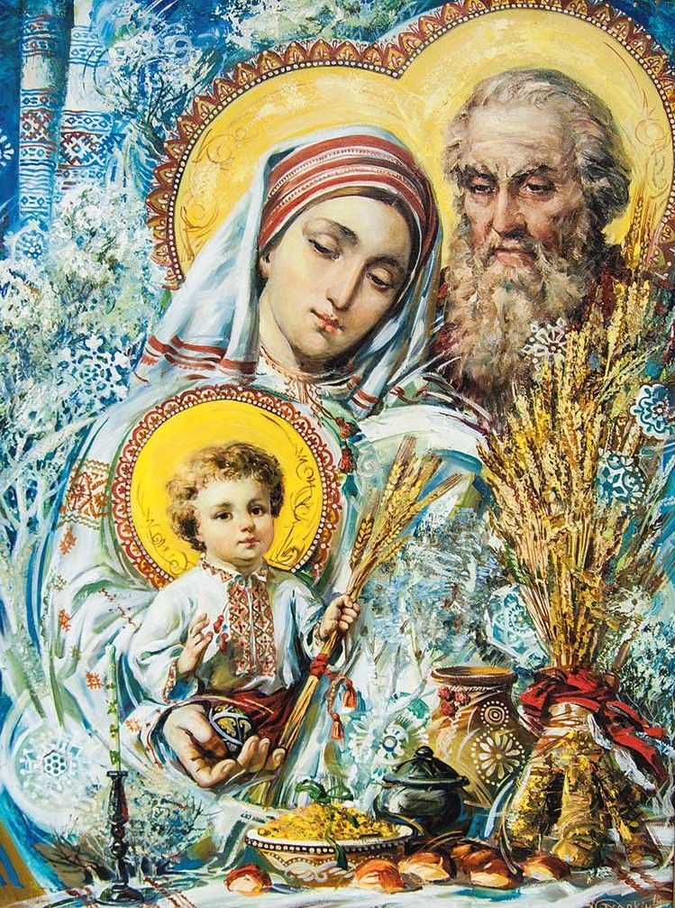 «Різдво. Святе сімейство».