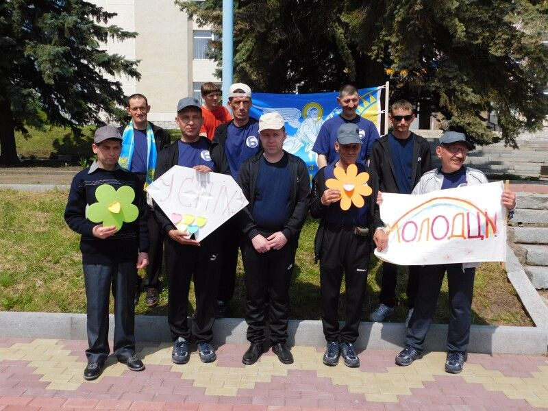 Команда Горохівського психоневрологічного інтернату; Ольга Дубінська з почесними гостями з Луцька та районів.