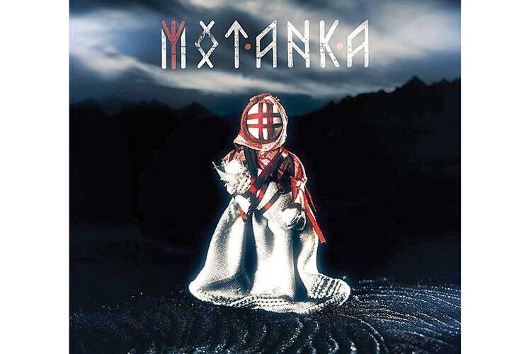 Назва гурту — саме те, що шукали: коротко, аголовне— українською.