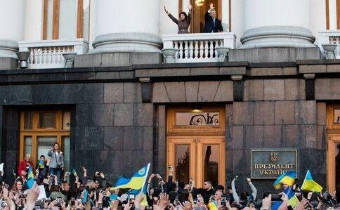 «Разом йдемо перемагати на парламентські вибори! Разом повернемося на вулицю Банкову!» Фото «Українська правда».