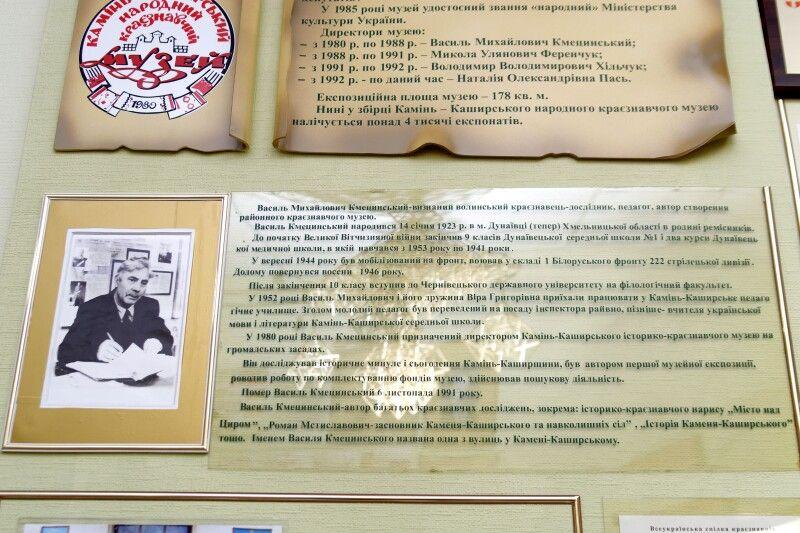 У музеї є експозиція, присвячена ініціатору його створення та першому директору Василю Кмецинському.