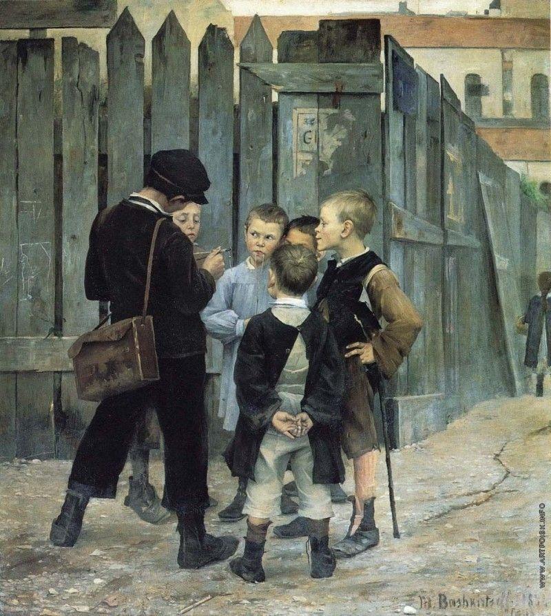 «Зустріч». Найвідоміша картина художниці. Фото artpoisk.info.