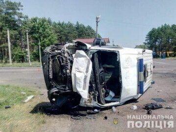 В тій аварії загинуло двоє людей.