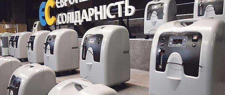 Усього Фонд Петра Порошенка та «Рошен» закупили  понад 100 кисневих концентраторів для хворих.