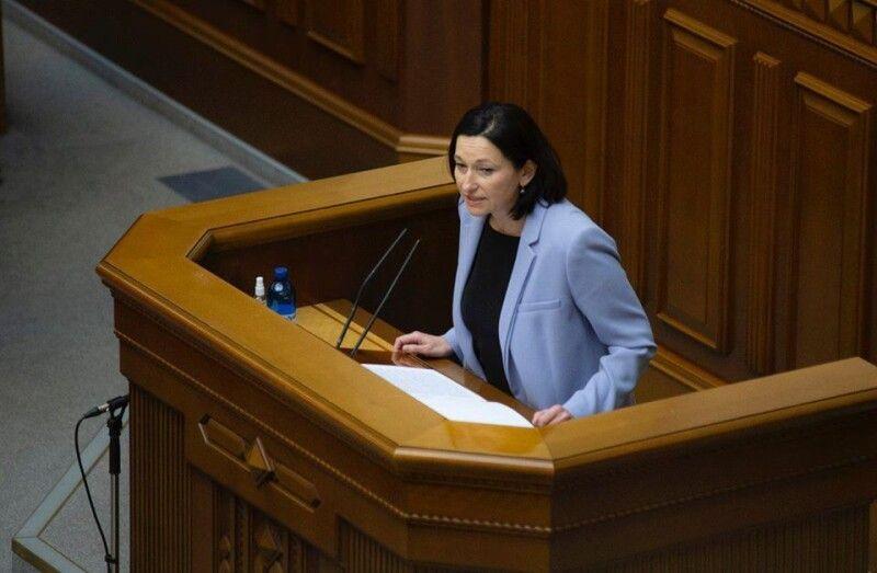 Ірина Констанкевич.