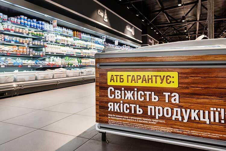 Дискаунтери «АТБ» пропонують клієнту понад 3,5тисячі найменувань гарантовано свіжих продуктів і різноманітних товарів.