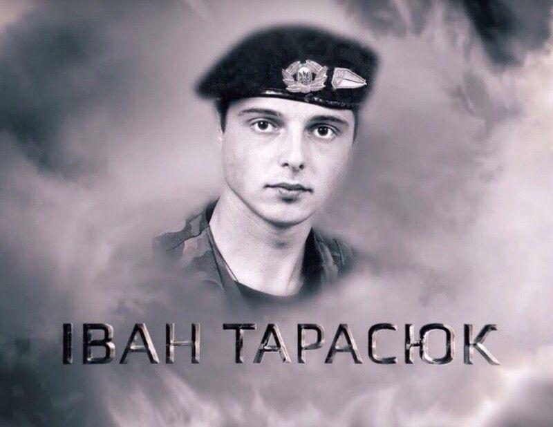 Снайперська куля обірвала молоде життя Івана Тарасюка. Фото Youtube.com.