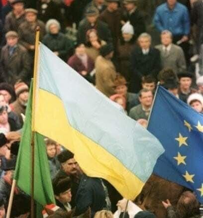 Мітинг у Києві 30 листопада 1991 року, який відбувся в переддень референдуму за незалежність України.
