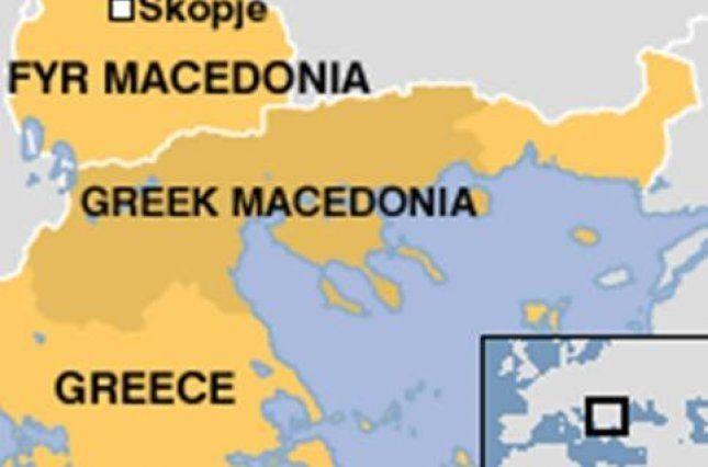 Грецька провінція Македонія межує з… Македонією.