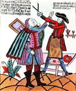 Лубок із зображенням Петра І, який ріже бороди боярам,  був дуже популярним серед простих громадян імперії.