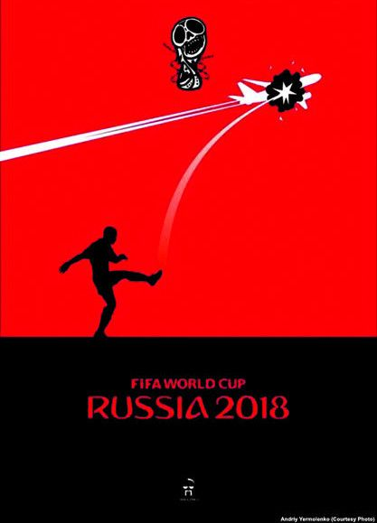 Чемпіонат світу–2018 з футболу – на крові.