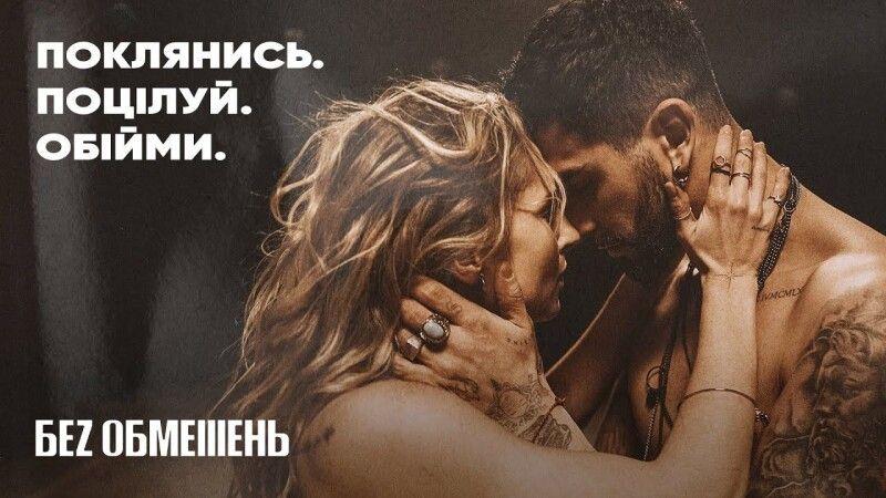 Сергій Тачинець знову усіх вразив.