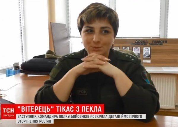 Світлана стала символом жінок, які пішли в ополчення Новоросії боротися з Україною.