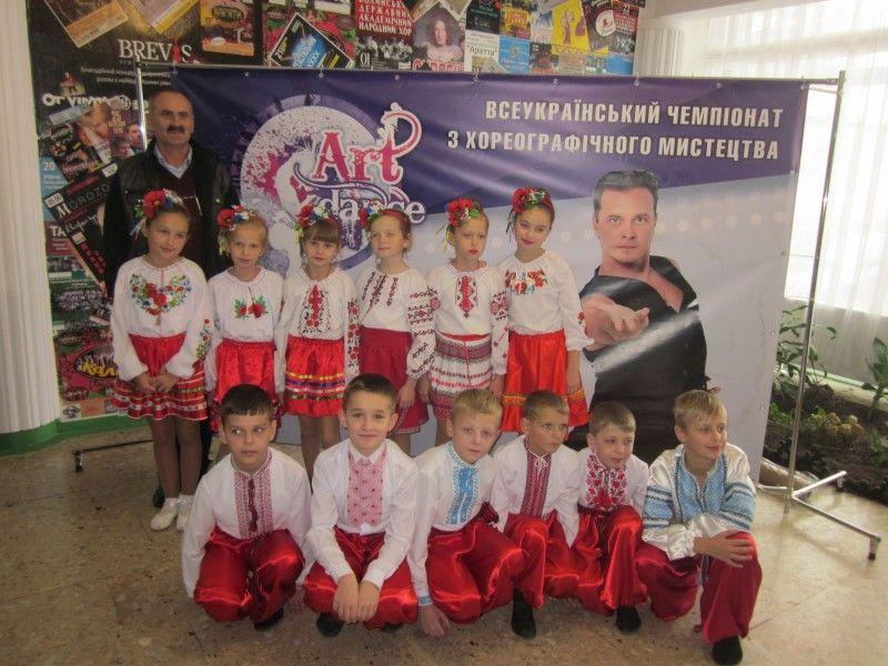 На всеукраїнському чемпіонаті з хореографічного мистецтва.