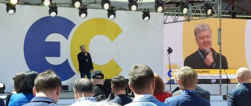 «Демократія це не просто природний стан українців. Це – наш шлях до добробуту і безпеки».