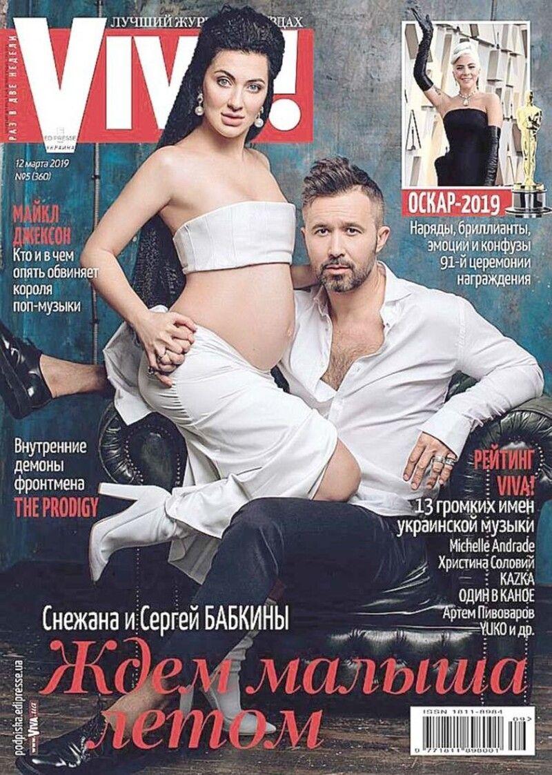 Їх називають однією з найгарніших пар українського шоу-бізнесу.