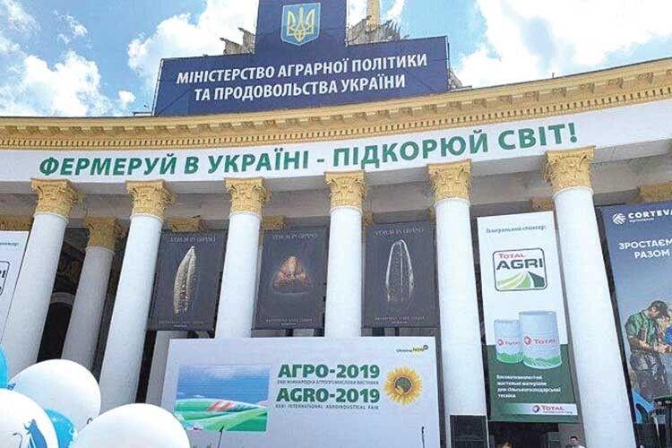 Гасло цьогорічної виставки втілюють у Ратневі  уже давно.