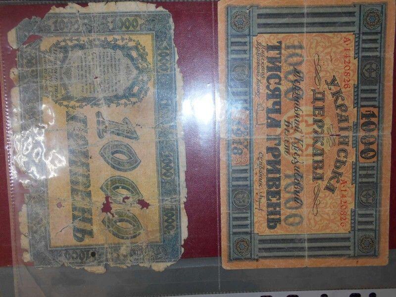 Автором дизайну найбільшої кількості банкнот того часу вважається видатний український художник-графік Георгій Нарбут.