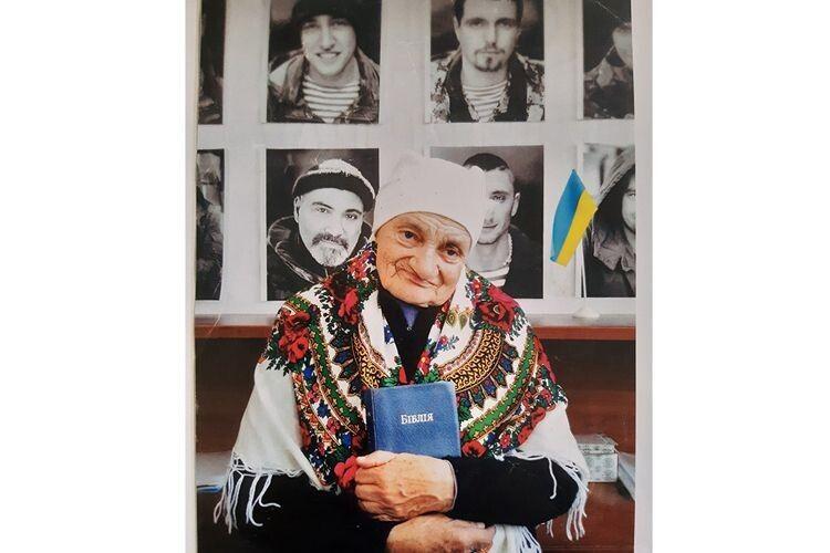 «Дніпровська волонтерка, наша Берегиня, бабусенька Лю… Спочивай з миром. Ми пам'ятаємо!»