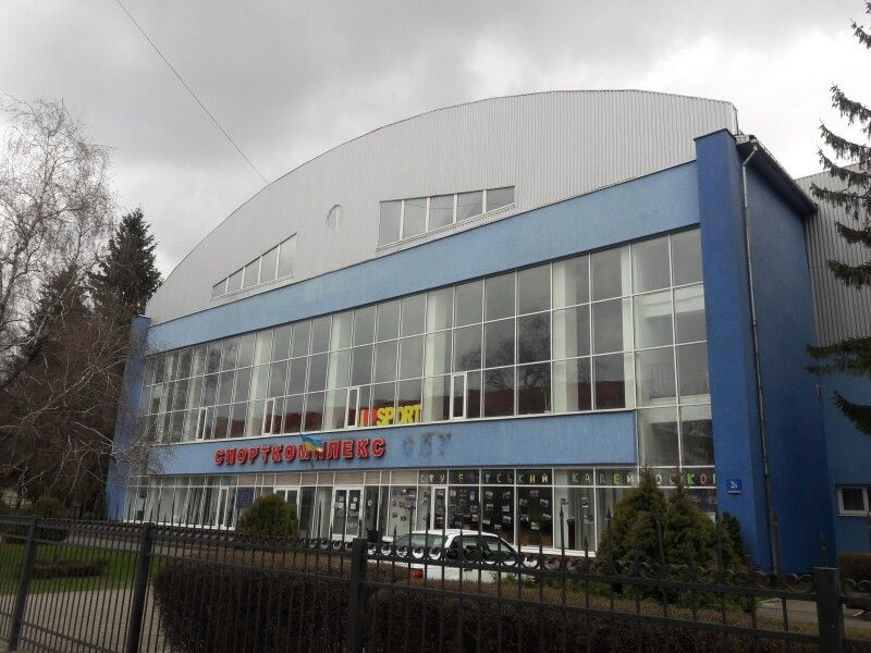 Фото volyn.com.ua.