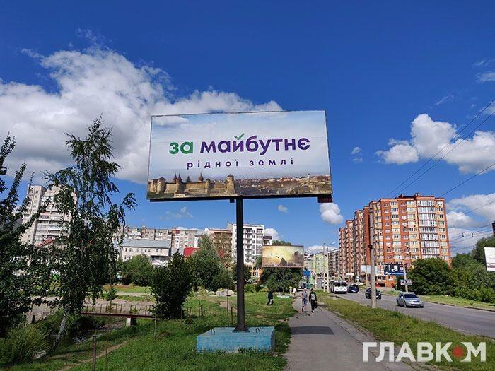Реклама партії Ігоря Палиці заполонила вулиці обласних центрів.