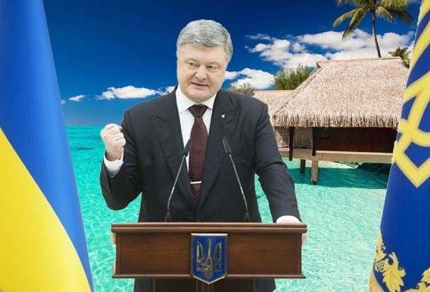 Закон про деокупацію Донбасу не суперечить Мінським домовленостям, - Порошенко - Цензор.НЕТ 5926