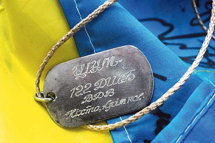 Медальйон «смертника» тепер уже  як дорога реліквія для Василя.