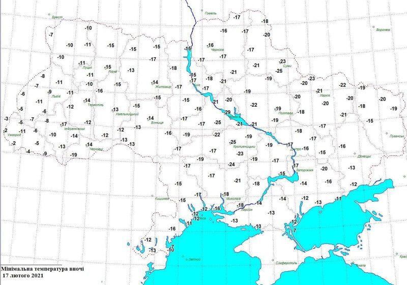16 лютого Черкаси стали найхолоднішим містом Європи.