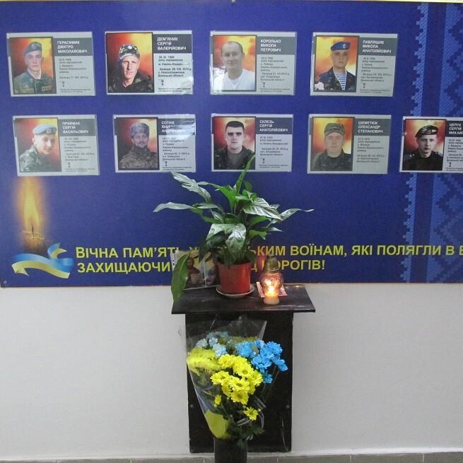 Схиляємо голови перед світлою пам'яттю Героїв нашої славетної Батьківщини.