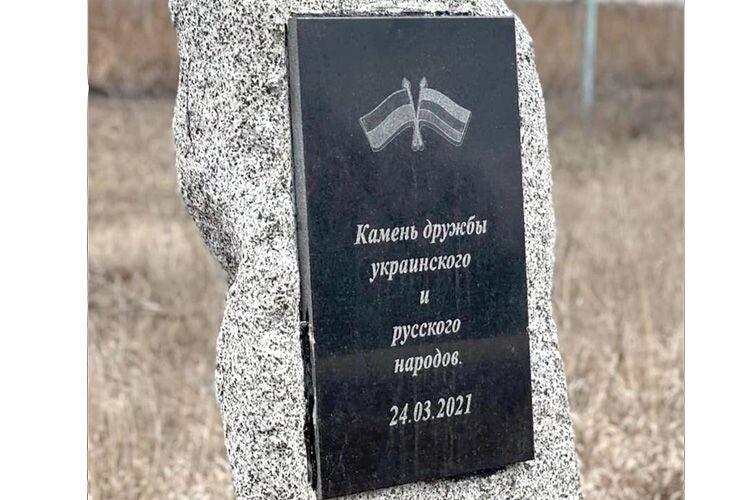Як можна закликати дружити з убивцями і тими, хто не визнає права України на існування?