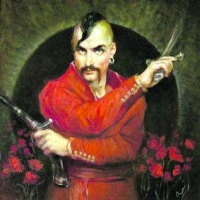 «Де падали краплі козацької крові, там виросли маки червоні».