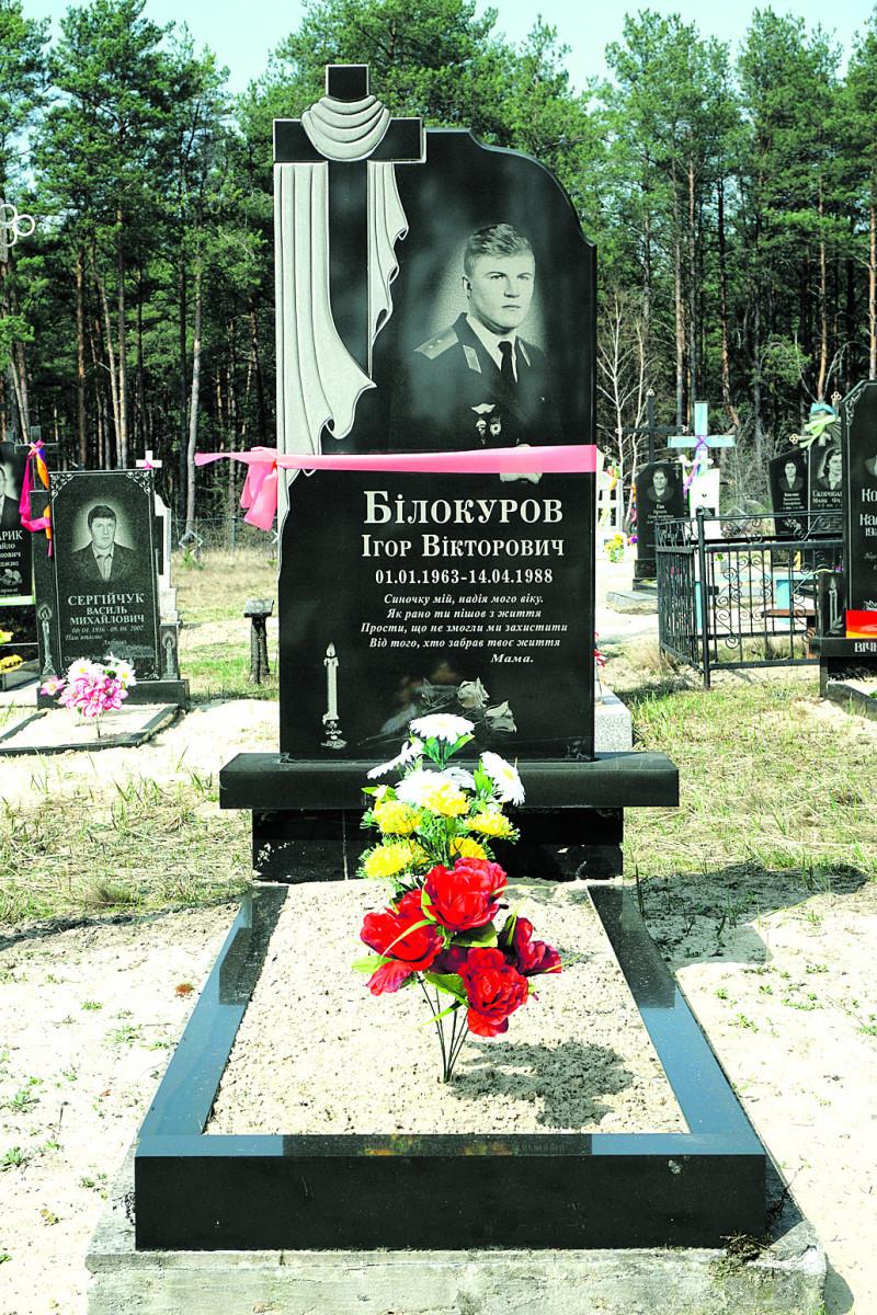 Скільки-то літ серце краялося біля цього пам'ятника?!