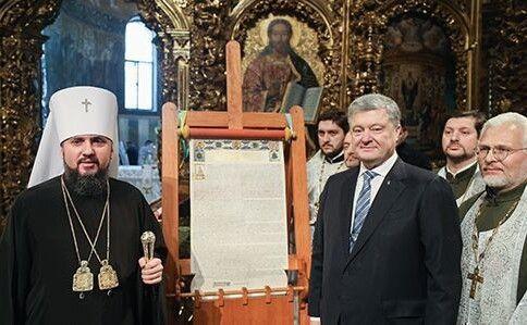 5 січня 2019 року у Стамбулі відбулося підписання томоса про автокефалію Православної Церкви України.