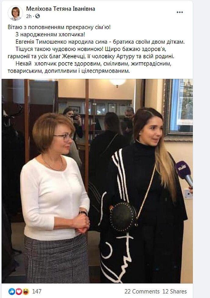Жужа вже тричі мама. Фото tabloid.pravda.com.ua.